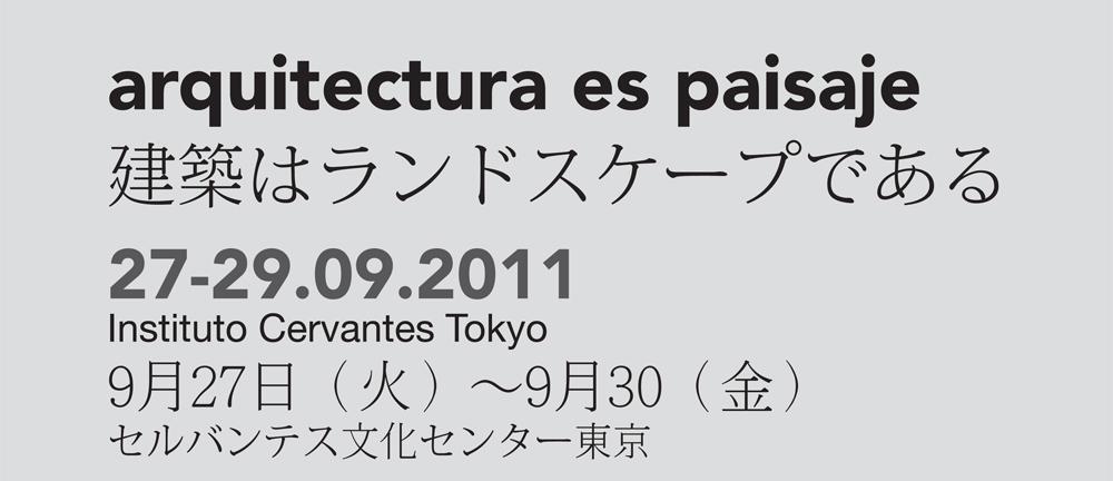 poster_Tokyio_DEF